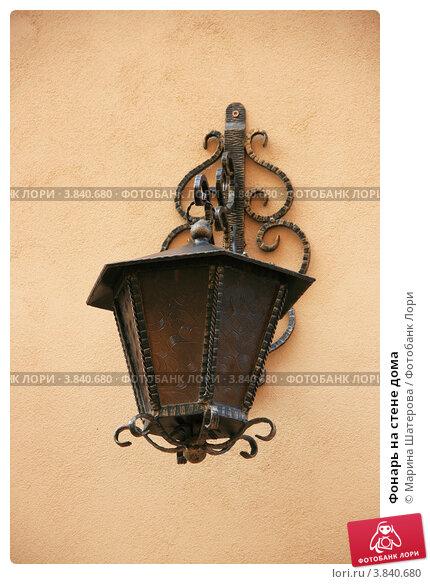 Купить «Фонарь на стене дома», фото № 3840680, снято 8 сентября 2012 г. (c) Марина Шатерова / Фотобанк Лори