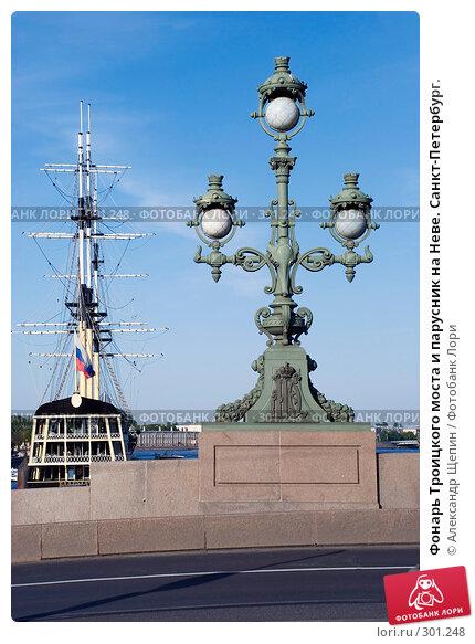 Фонарь Троицкого моста и парусник на Неве. Санкт-Петербург., эксклюзивное фото № 301248, снято 24 мая 2008 г. (c) Александр Щепин / Фотобанк Лори