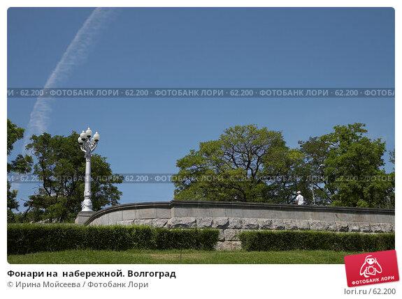 Фонари на  набережной. Волгоград, эксклюзивное фото № 62200, снято 20 июня 2007 г. (c) Ирина Мойсеева / Фотобанк Лори