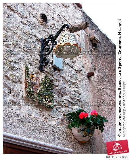Фонарик-колокольчик. Вывеска в Эриче (Сицилия, Италия), фото № 17036, снято 6 ноября 2006 г. (c) Маргарита Лир / Фотобанк Лори