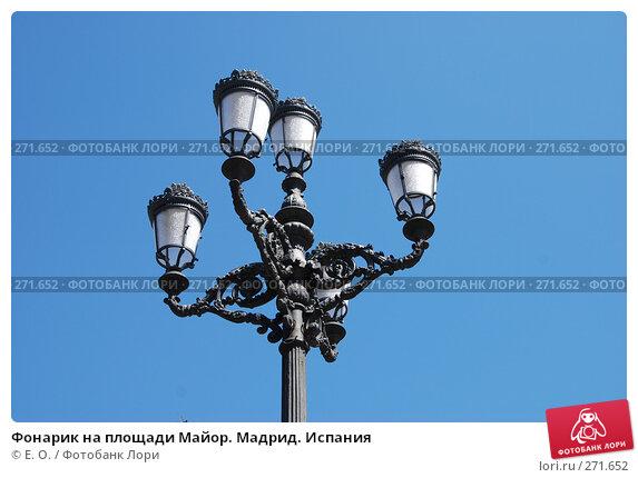 Фонарик на площади Майор. Мадрид. Испания, фото № 271652, снято 22 апреля 2008 г. (c) Екатерина Овсянникова / Фотобанк Лори