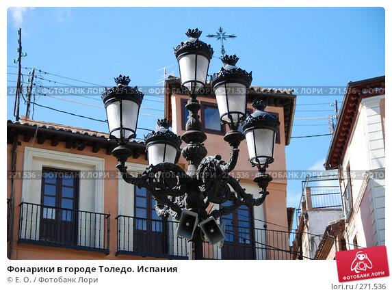 Фонарики в городе Толедо. Испания, фото № 271536, снято 21 апреля 2008 г. (c) Екатерина Овсянникова / Фотобанк Лори