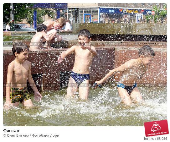 Фонтан, фото № 68036, снято 4 июля 2005 г. (c) Олег Битнер / Фотобанк Лори