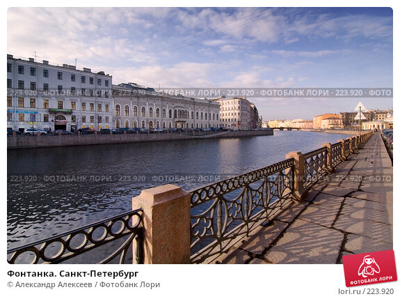 Фонтанка. Санкт-Петербург, эксклюзивное фото № 223920, снято 11 марта 2008 г. (c) Александр Алексеев / Фотобанк Лори