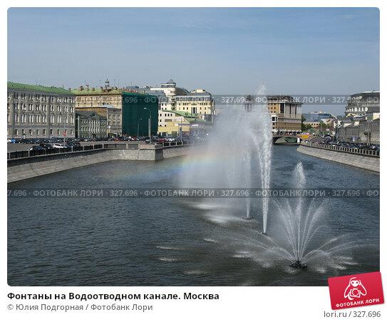 Фонтаны на Водоотводном канале. Москва, фото № 327696, снято 9 июня 2008 г. (c) Юлия Селезнева / Фотобанк Лори