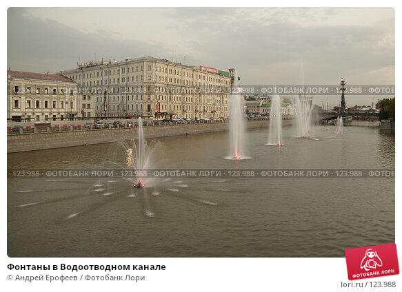 Фонтаны в Водоотводном канале, фото № 123988, снято 1 августа 2007 г. (c) Андрей Ерофеев / Фотобанк Лори