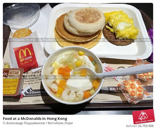 Food at a McDonalds in Hong Kong, фото № 26759908, снято 21 марта 2017 г. (c) Александр Подшивалов / Фотобанк Лори