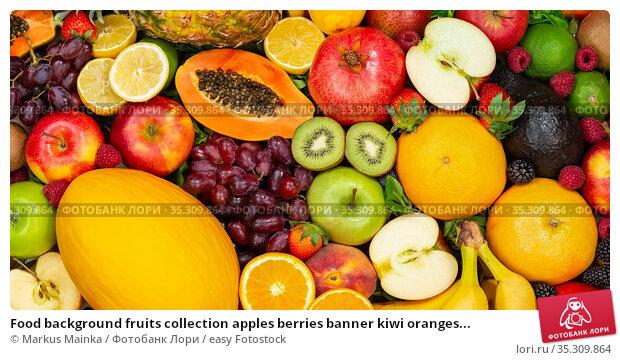 Food background fruits collection apples berries banner kiwi oranges... Стоковое фото, фотограф Markus Mainka / easy Fotostock / Фотобанк Лори
