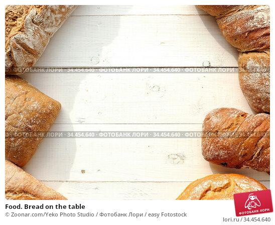 Food. Bread on the table. Стоковое фото, фотограф Zoonar.com/Yeko Photo Studio / easy Fotostock / Фотобанк Лори