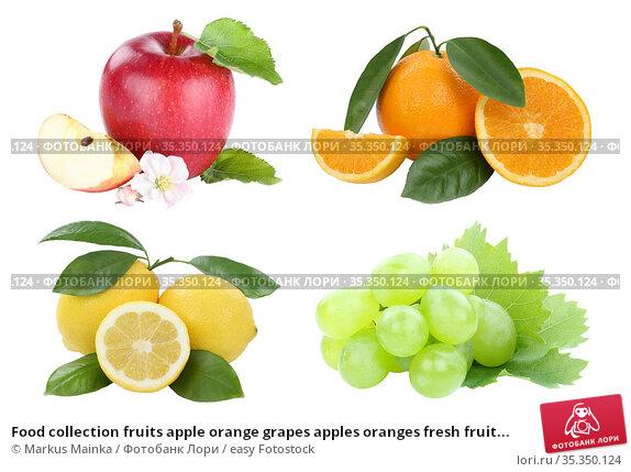 Food collection fruits apple orange grapes apples oranges fresh fruit... Стоковое фото, фотограф Markus Mainka / easy Fotostock / Фотобанк Лори