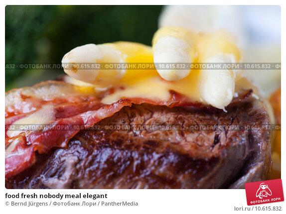 food fresh nobody meal elegant. Стоковое фото, фотограф Bernd Jürgens / PantherMedia / Фотобанк Лори