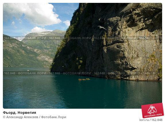 Фьорд. Норвегия, эксклюзивное фото № 162848, снято 2 августа 2006 г. (c) Александр Алексеев / Фотобанк Лори