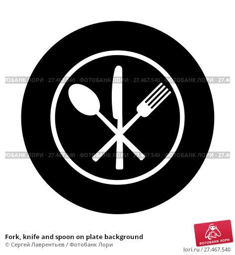Купить «Fork, knife and spoon on plate background», иллюстрация № 27467540 (c) Сергей Лаврентьев / Фотобанк Лори