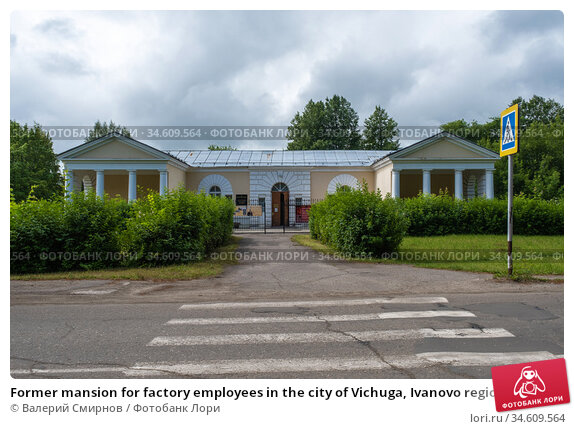 Former mansion for factory employees in the city of Vichuga, Ivanovo region, Russia, 07/19/2020, city of Vichuga, Ivanovo region, Russia. Редакционное фото, фотограф Валерий Смирнов / Фотобанк Лори
