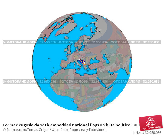 Former Yugoslavia with embedded national flags on blue political 3D globe. 3D illustration isolated on white background. Стоковое фото, фотограф Zoonar.com/Tomas Griger / easy Fotostock / Фотобанк Лори