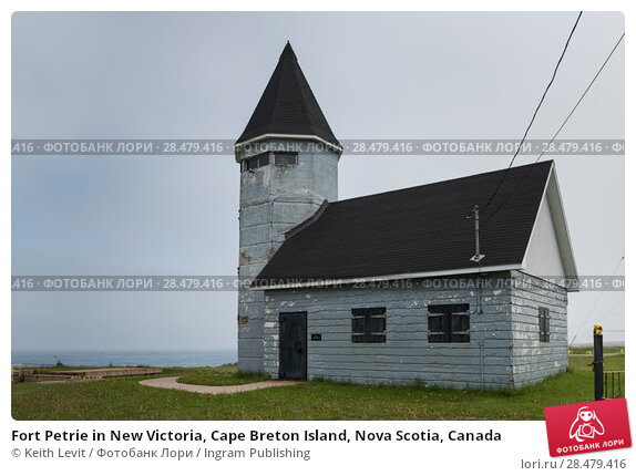 Купить «Fort Petrie in New Victoria, Cape Breton Island, Nova Scotia, Canada», фото № 28479416, снято 13 июня 2016 г. (c) Ingram Publishing / Фотобанк Лори