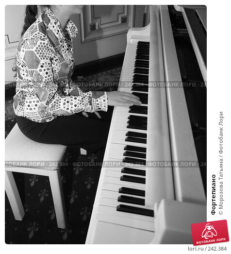Купить «Фортепиано», фото № 242384, снято 21 апреля 2007 г. (c) Морозова Татьяна / Фотобанк Лори