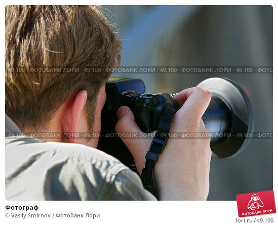 Купить «Фотограф», фото № 49100, снято 10 сентября 2005 г. (c) Vasily Smirnov / Фотобанк Лори