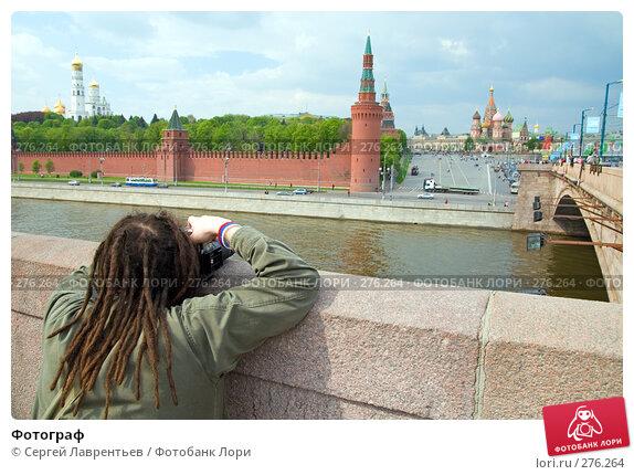 Купить «Фотограф», фото № 276264, снято 2 мая 2008 г. (c) Сергей Лаврентьев / Фотобанк Лори