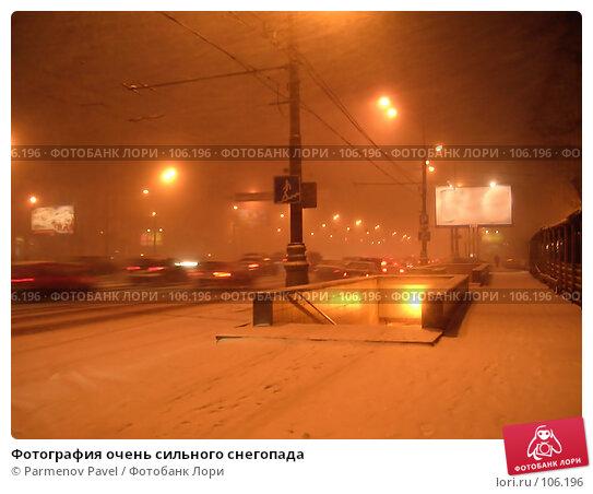 Фотография очень сильного снегопада, фото № 106196, снято 18 ноября 2004 г. (c) Parmenov Pavel / Фотобанк Лори
