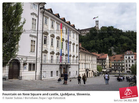 Fountain on New Square and castle, Ljubljana, Slovenia. (2019 год). Редакционное фото, фотограф Xavier Subias / age Fotostock / Фотобанк Лори