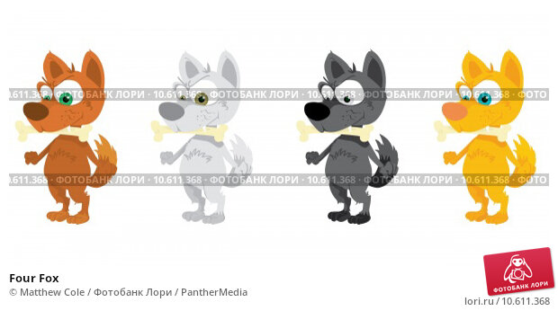 Four Fox. Стоковая иллюстрация, иллюстратор Matthew Cole / PantherMedia / Фотобанк Лори