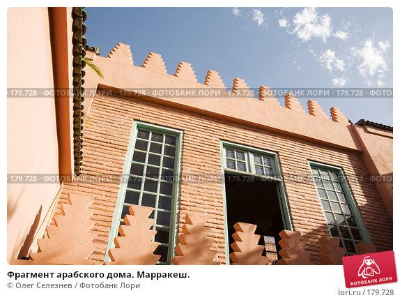 Фрагмент арабского дома. Марракеш., фото № 179728, снято 11 августа 2007 г. (c) Олег Селезнев / Фотобанк Лори