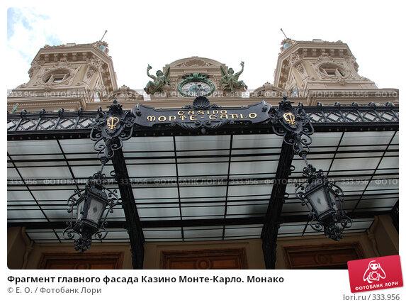 Фрагмент главного фасада Казино Монте-Карло. Монако, фото № 333956, снято 14 июня 2008 г. (c) Екатерина Овсянникова / Фотобанк Лори