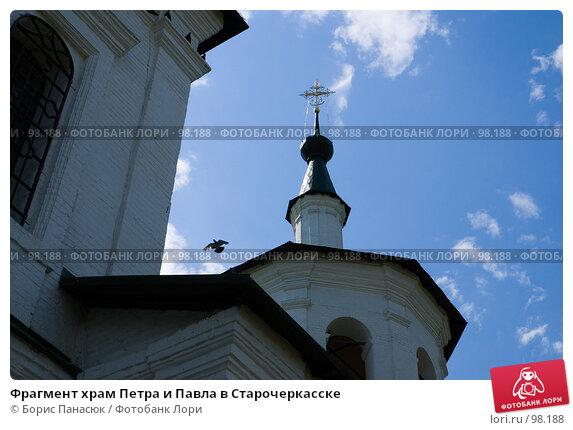 Фрагмент храм Петра и Павла в Старочеркасске, фото № 98188, снято 18 августа 2007 г. (c) Борис Панасюк / Фотобанк Лори