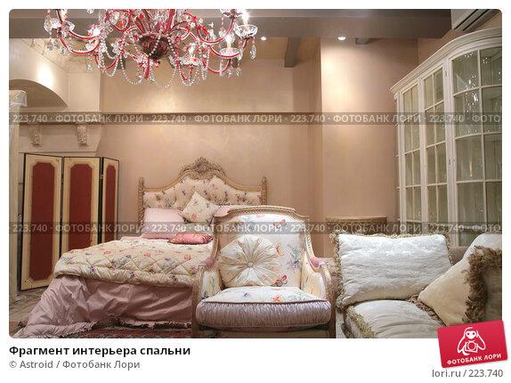 Фрагмент интерьера спальни, фото № 223740, снято 7 марта 2008 г. (c) Astroid / Фотобанк Лори