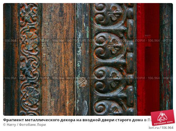 декор железной двери