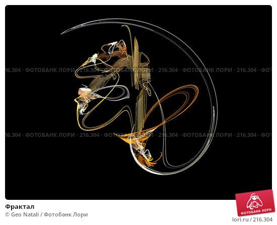 Фрактал, иллюстрация № 216304 (c) Geo Natali / Фотобанк Лори