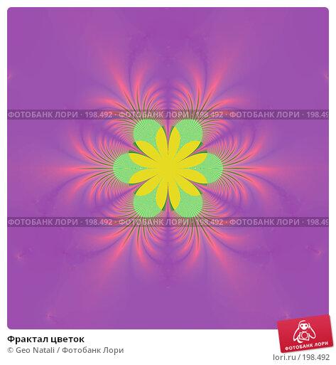 Фрактал цветок, иллюстрация № 198492 (c) Geo Natali / Фотобанк Лори