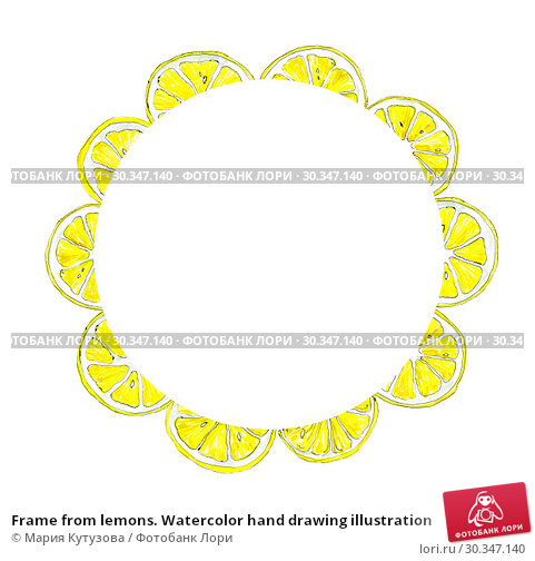 Купить «Frame from lemons. Watercolor hand drawing illustration», иллюстрация № 30347140 (c) Мария Кутузова / Фотобанк Лори