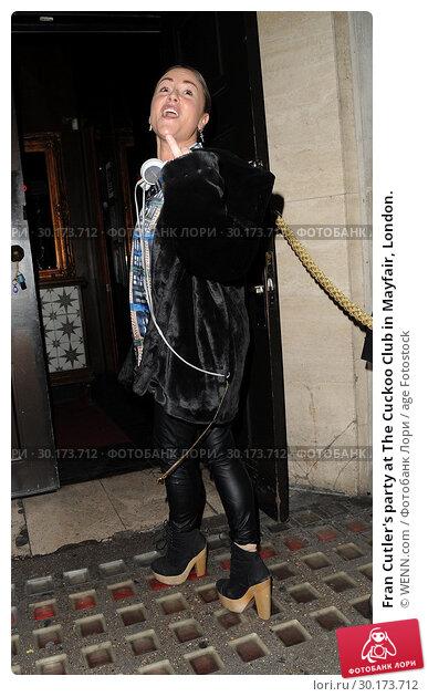 Изображение «Fran Cutler's party at The Cuckoo Club in Mayfair, London   Featuring: Jaime Winstone Where: London, United Kingdom When: 09 Nov 2017
