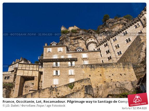 France, Occcitanie, Lot, Rocamadour. Pilgrimage way to Santiago de Compostela. Стоковое фото, фотограф J.D. Dallet / age Fotostock / Фотобанк Лори