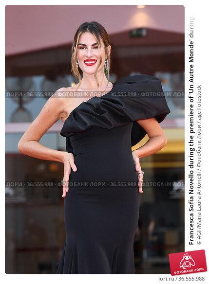 Francesca Sofia Novello during the premiere of 'Un Autre Monde' during... Редакционное фото, фотограф AGF/Maria Laura Antonelli / age Fotostock / Фотобанк Лори