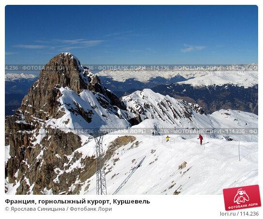 Купить «Франция, горнолыжный курорт, Куршевель», фото № 114236, снято 14 марта 2007 г. (c) Ярослава Синицына / Фотобанк Лори