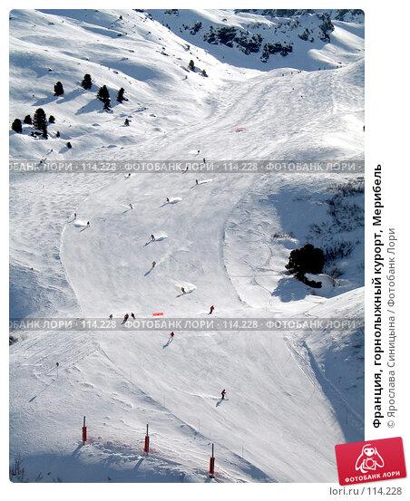Франция, горнолыжный курорт, Мерибель, фото № 114228, снято 12 марта 2007 г. (c) Ярослава Синицына / Фотобанк Лори