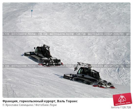 Франция, горнолыжный курорт, Валь Торанс, фото № 128728, снято 12 марта 2007 г. (c) Ярослава Синицына / Фотобанк Лори
