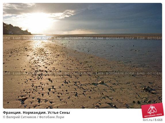 Франция. Нормандия. Устье Сены, фото № 8668, снято 19 октября 2005 г. (c) Валерий Ситников / Фотобанк Лори