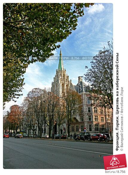 Франция. Париж. Церковь на набережной Сены, фото № 8756, снято 21 октября 2005 г. (c) Валерий Ситников / Фотобанк Лори