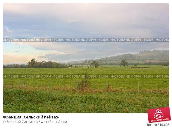Франция. Сельский пейзаж, фото № 10608, снято 19 октября 2005 г. (c) Валерий Ситников / Фотобанк Лори