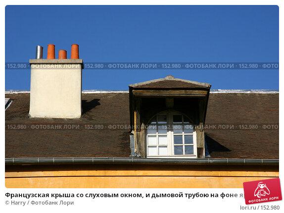 Французская крыша со слуховым окном, и дымовой трубою на фоне яркого синего неба, фото № 152980, снято 1 марта 2006 г. (c) Harry / Фотобанк Лори