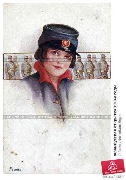 Французская открытка 1910-е годы, фото № 1664, снято 25 июля 2017 г. (c) Retro / Фотобанк Лори