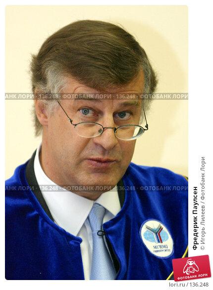 Купить «Фредерик Паулсен», фото № 136248, снято 23 сентября 2005 г. (c) Игорь Лилеев / Фотобанк Лори