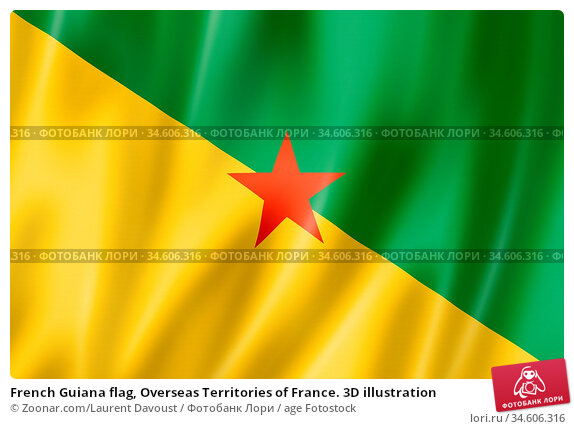 French Guiana flag, Overseas Territories of France. 3D illustration. Стоковое фото, фотограф Zoonar.com/Laurent Davoust / age Fotostock / Фотобанк Лори