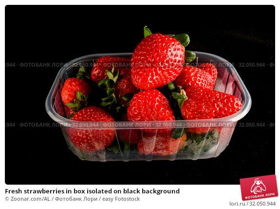Fresh strawberries in box isolated on black background. Стоковое фото, фотограф Zoonar.com/AL / easy Fotostock / Фотобанк Лори