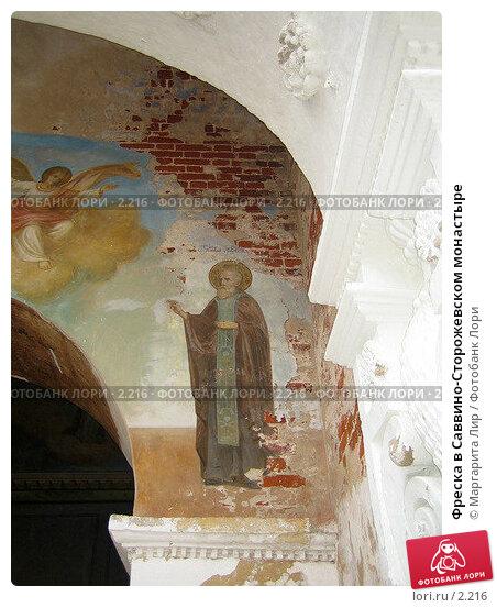 Фреска в Саввино-Сторожевском монастыре, фото № 2216, снято 17 января 2017 г. (c) Маргарита Лир / Фотобанк Лори