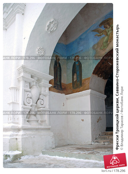 Фрески Троицкой церкви, Саввино-Сторожевский монастырь, фото № 178296, снято 21 ноября 2007 г. (c) Владимир Тарасов / Фотобанк Лори